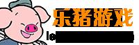 乐猪游戏-单机游戏下载_手机游戏_安卓游戏_网游单机_游戏资讯